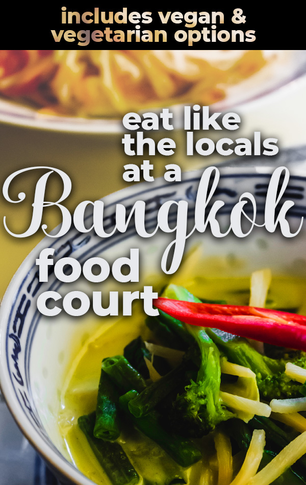No Thai tourist traps here! Eat like the locals in Bangkok by visiting a food court, like MBK Food Island or Siam Center Food Republic, where you can find authentic Thai food at reasonable prices (vegetarian and vegan options available too!).