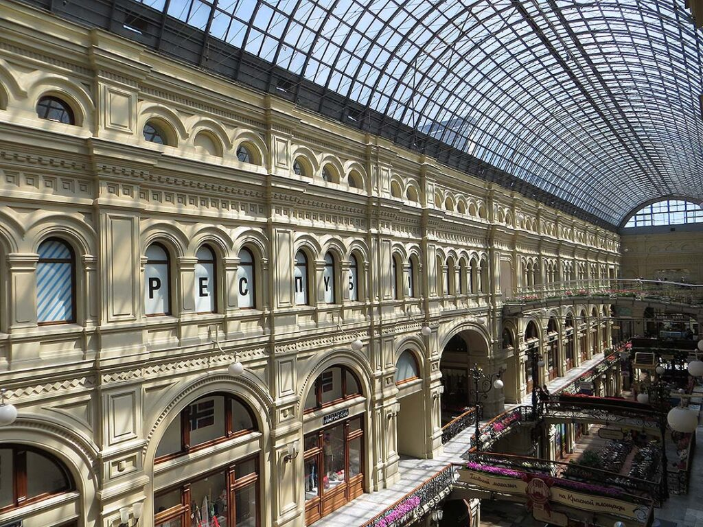 GUM Department Store on the Red Square in Moscow, Russia