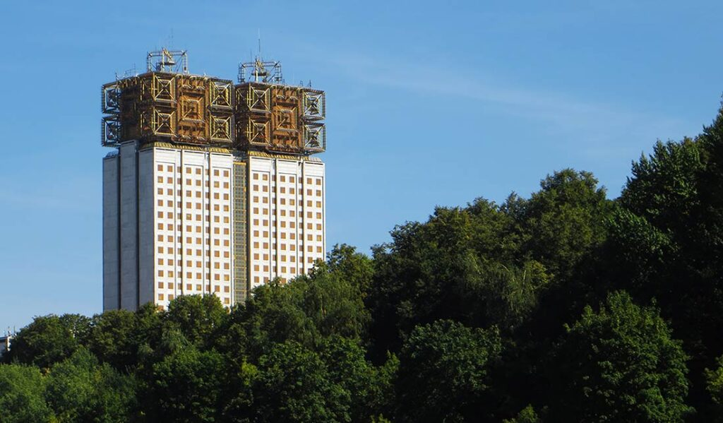 The Russian Academy of Sciences Building in Moscow