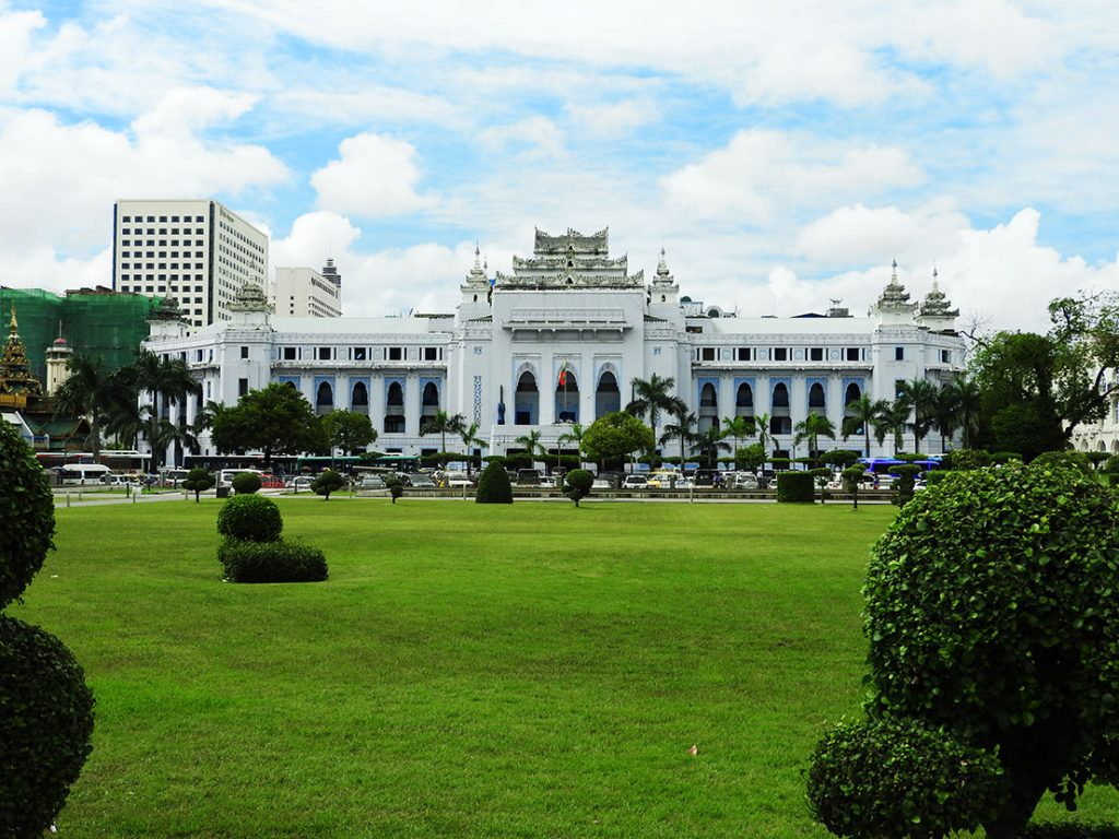 Yangon Travel - Yangon City Hall