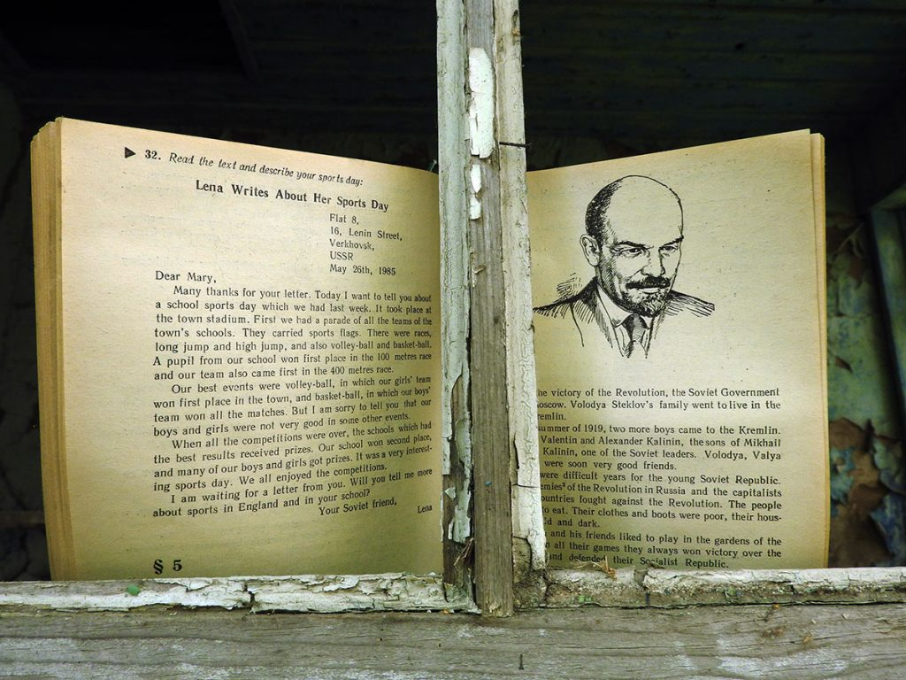 English School Books in Zalesye, Chernobyl
