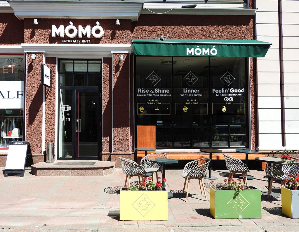 Vegetarian in Kiev - Momo Healthy Eating Restaurant