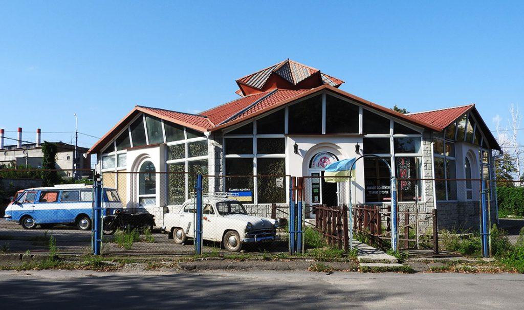 AutoMotoVeloPhotoTeleRadio Museum in Vinnytsia Ukraine