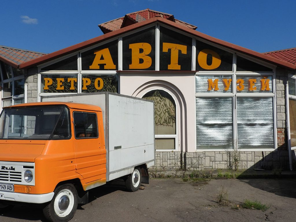 Museum of Retro Technology in Vinnytsia Ukraine