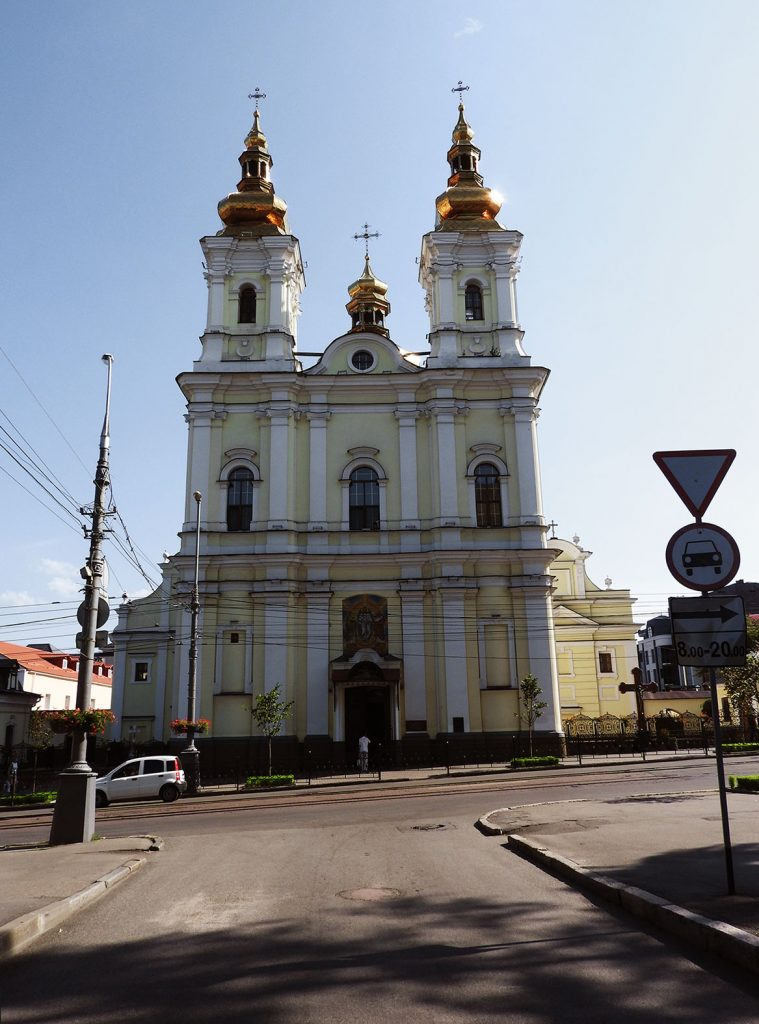 Transfiguration Cathedral in Vinnytsia Ukraine