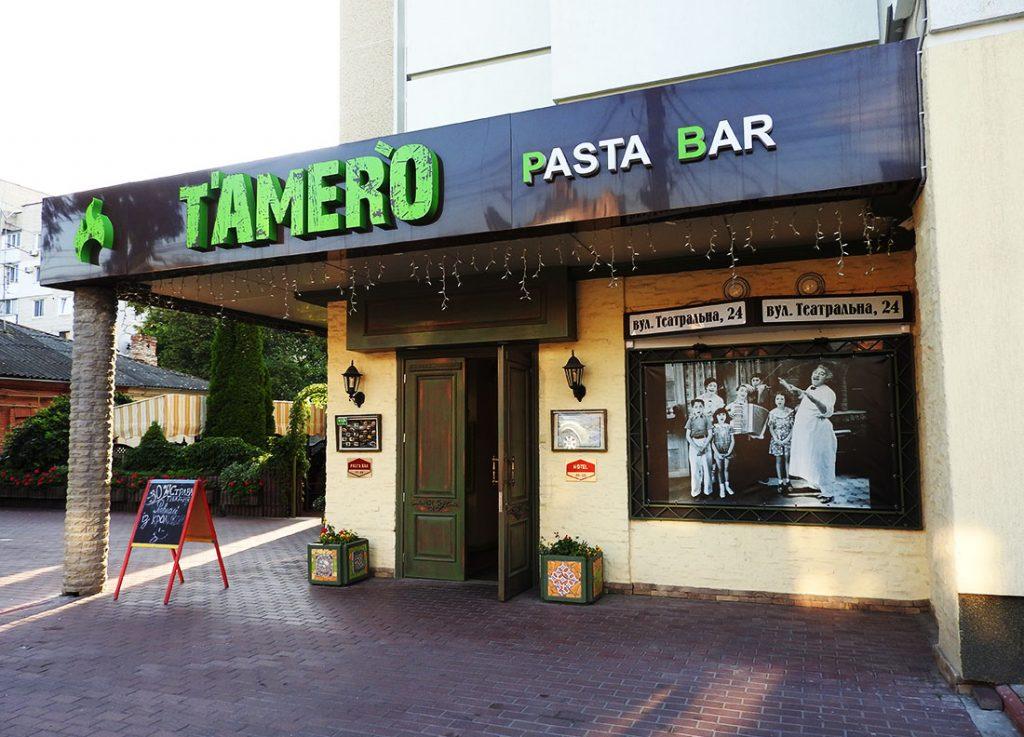 Tamero Restaurant in Vinnytsia Ukraine