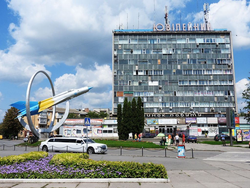 Ukrainian Aviation Monument in Vinnytsia Ukraine