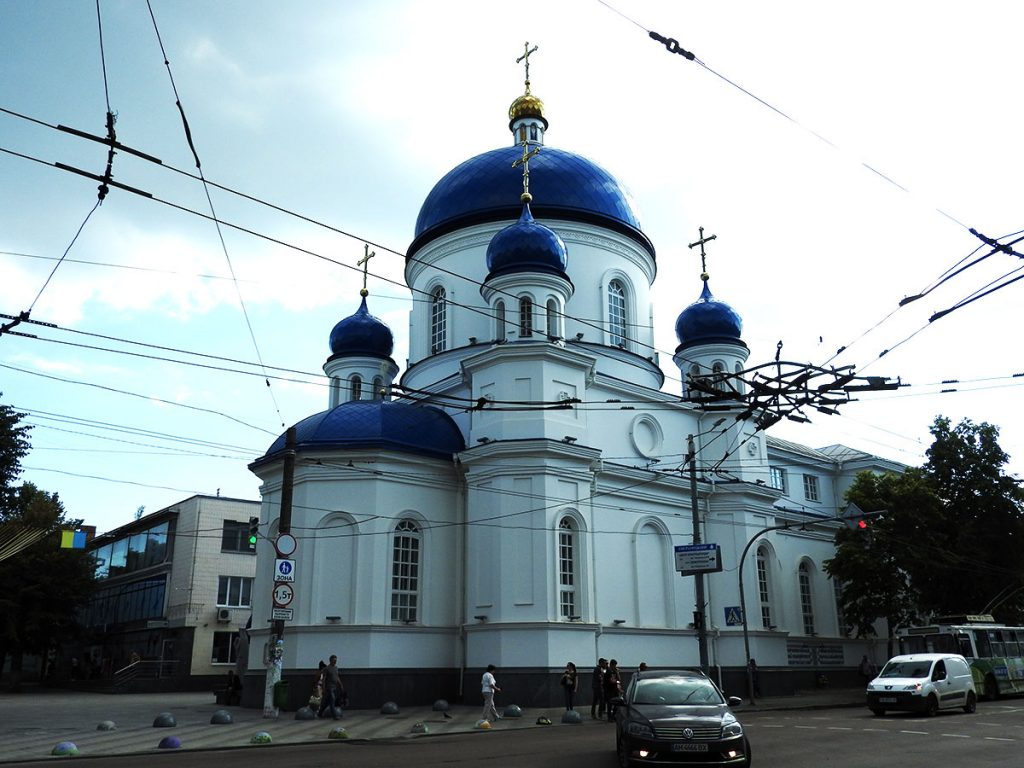Saint Michaels Church in Zhytomyr, Ukraine