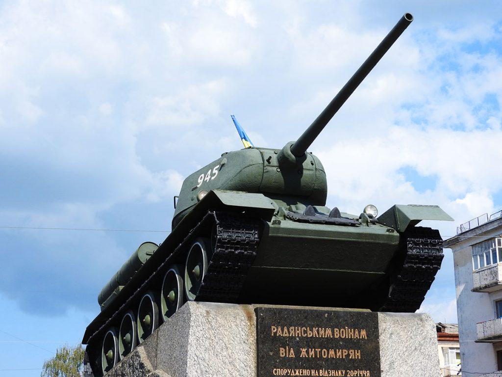 Tank Monument, Zhytomyr