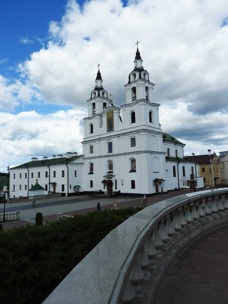 Holy Spirit Cathedral in Minsk, Belarus - Top 13 Things to Do In Minsk