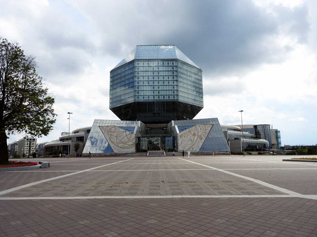 National Library of Belarus Architecture and Panormic Viewing Platform - Top 13 Things to Do In Minsk