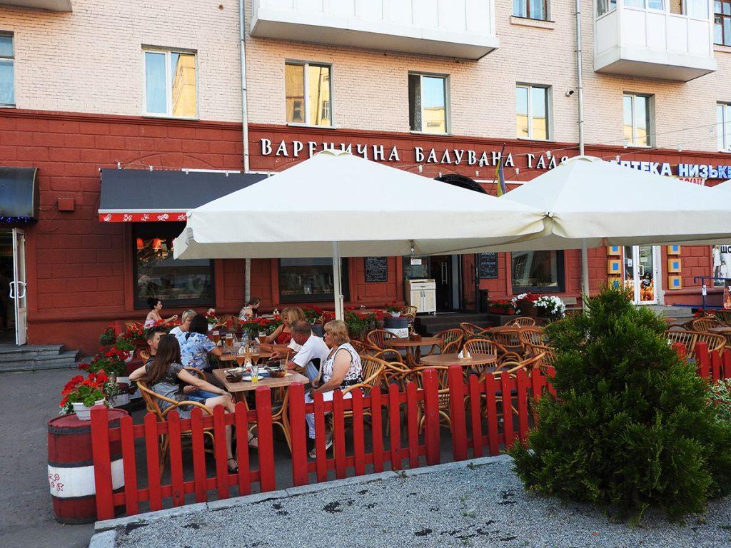 Varenychna Baluvana Halya Restaurant in Zhytomyr, Ukraine