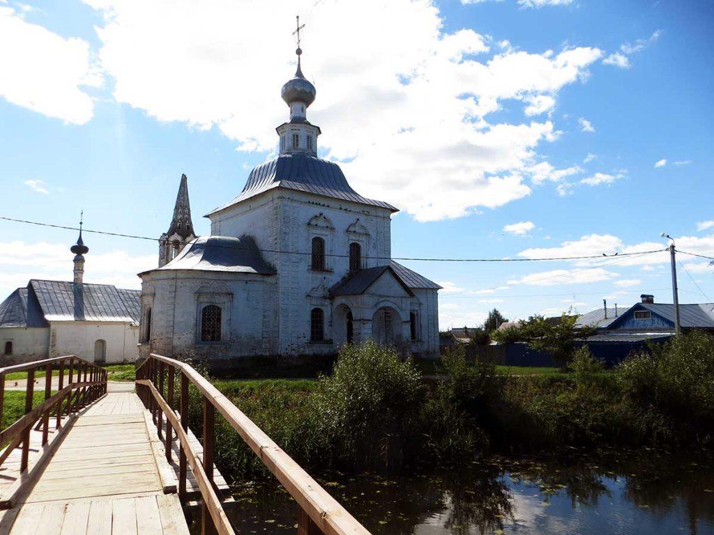 Trans-Siberian Train Railway Stops - Suzdal, Russia