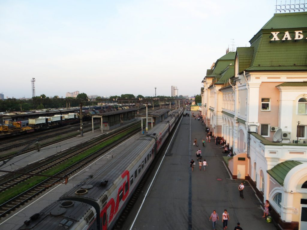 Trans-Siberian Railway Station in Khabarovsk
