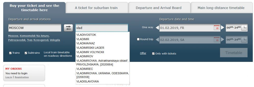 Buying Tickets on the Trans-Siberian Railway