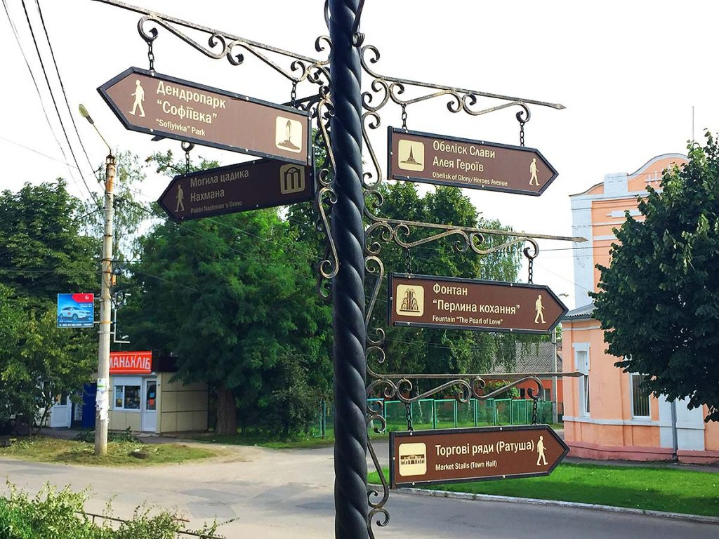 Things to Do in Uman, Ukraine