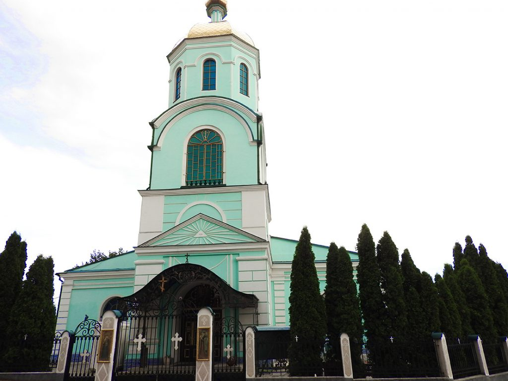 Blue Church in Uman, Ukraine