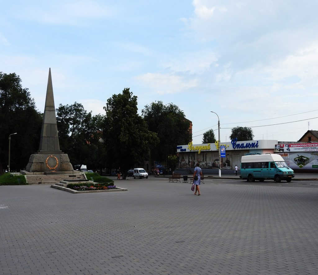 City Center of Uman, Ukraine