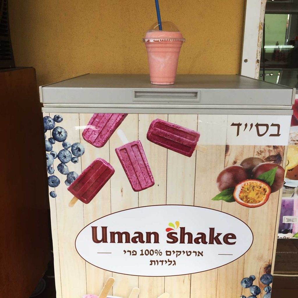 Fruit Smoothie from Uman Shake, Ukraine