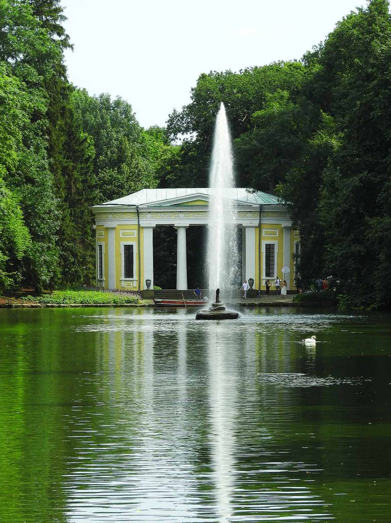 Sofiyivka Park in Uman, Ukraine - Fountain