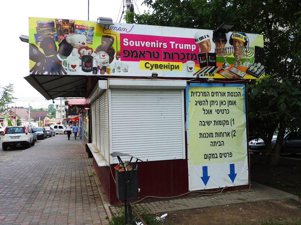Souvenirs Trump in Uman, Ukraine