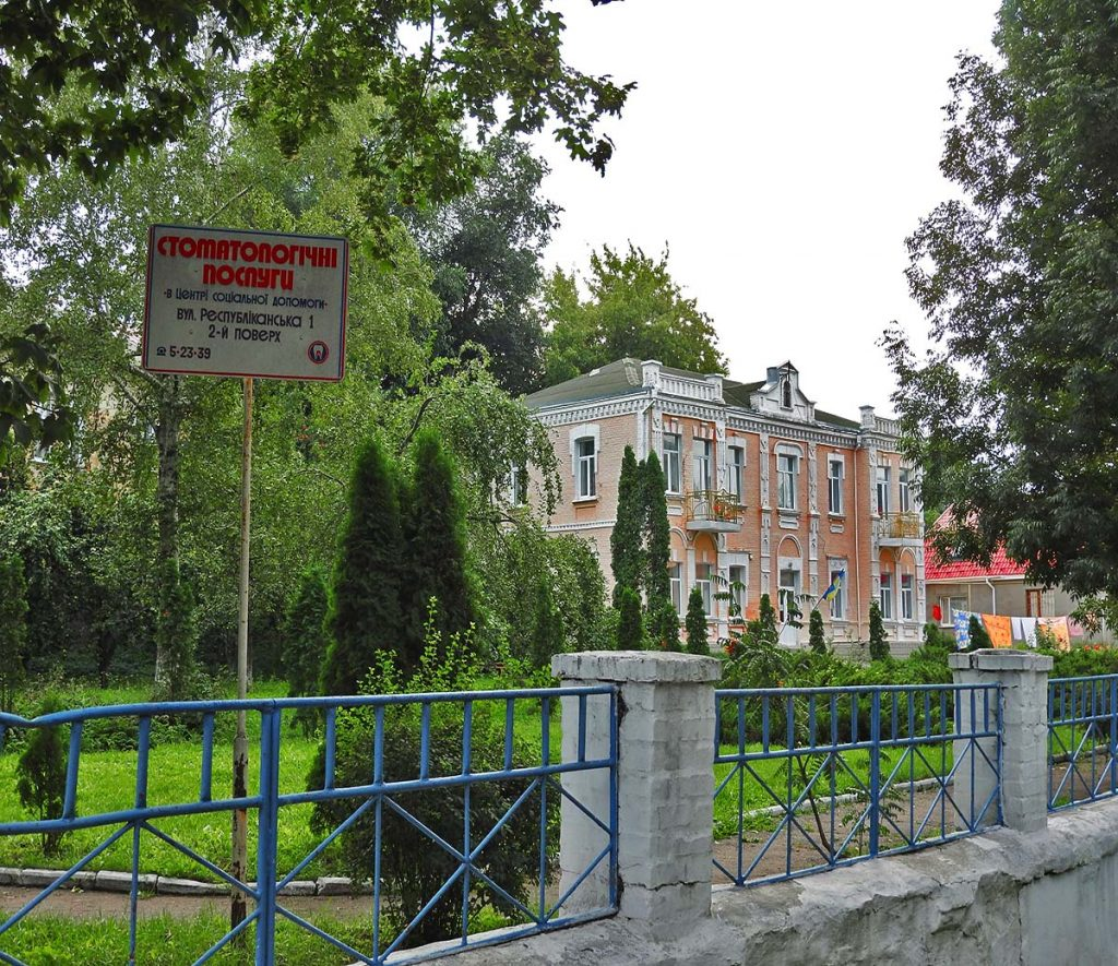 Traditional Buildings in Uman, Ukraine