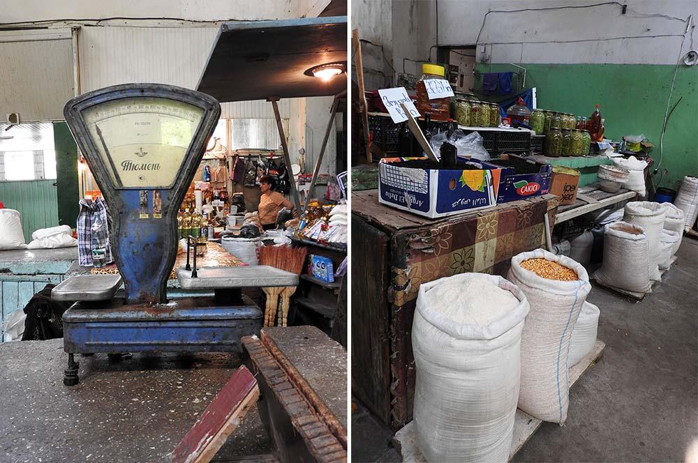 Indoor Market Chiatura Georgia