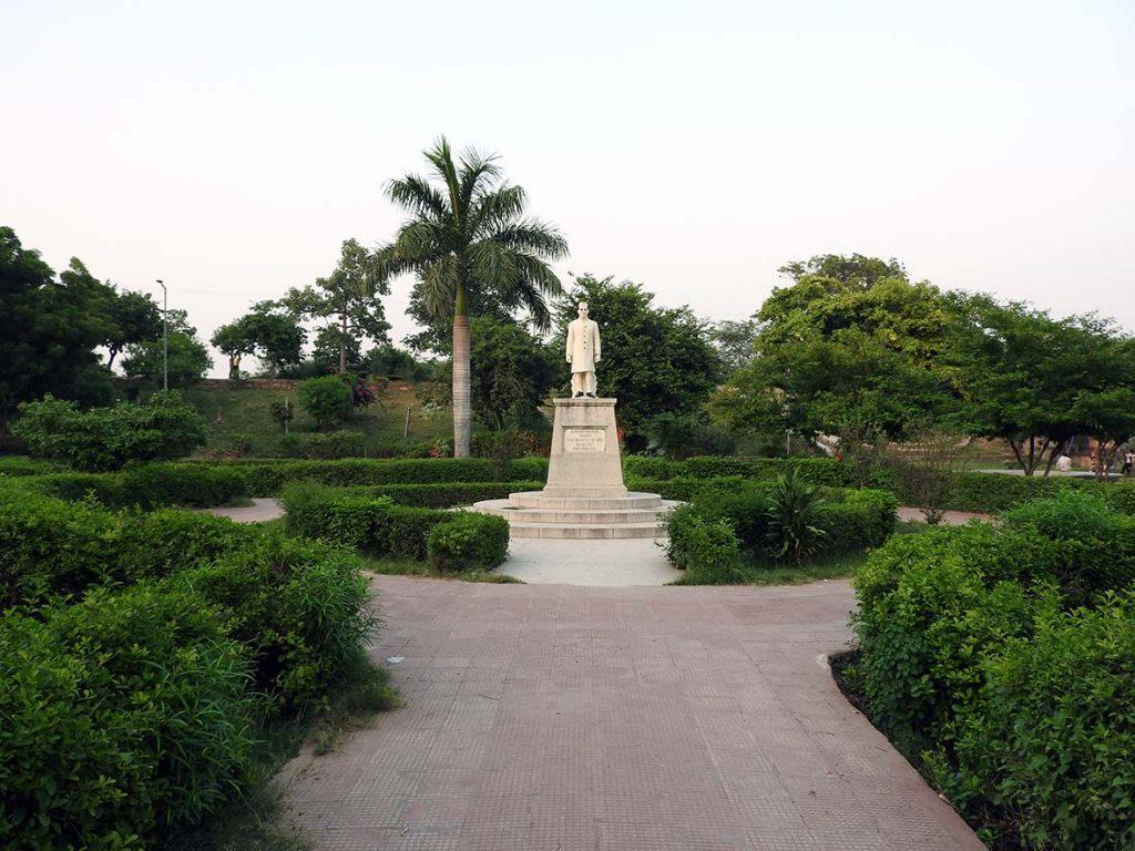 Nehru Park in Bharatpur, Rajasthan