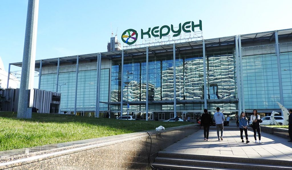 Keruen Shopping Center in Nur-Sultan, Kazakhstan