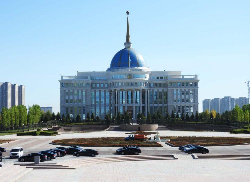 Nur-Sultan Presidential Palace